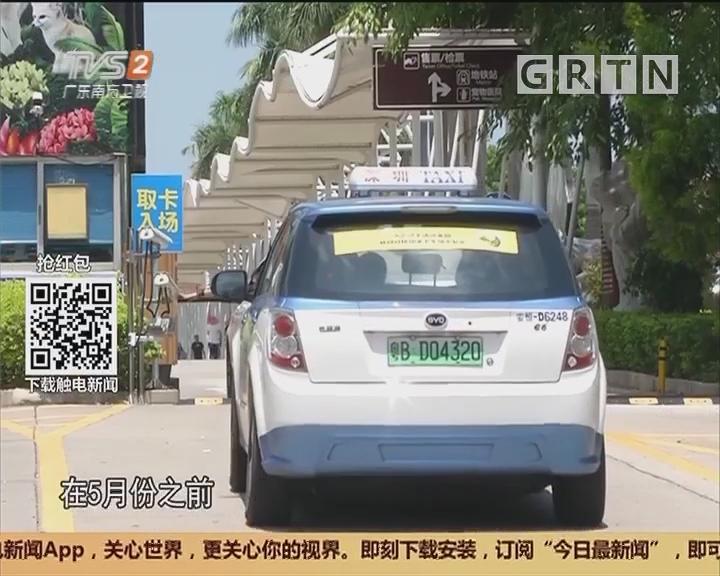 深圳:动物园附近上百个充电桩 白天禁止充电?