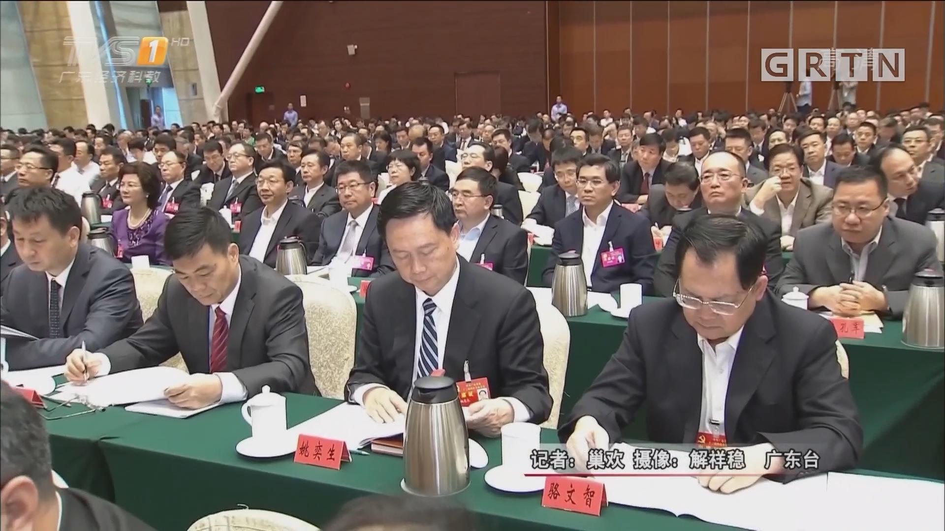 中共广东省委十二届四次全会闭幕 李希作总结讲话