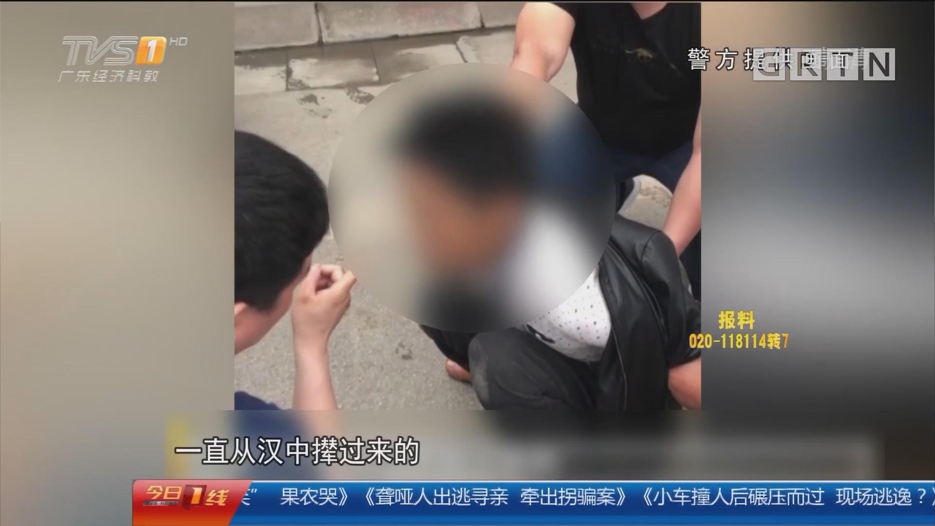 陕西:男子抢劫网约车 欲性侵女司机
