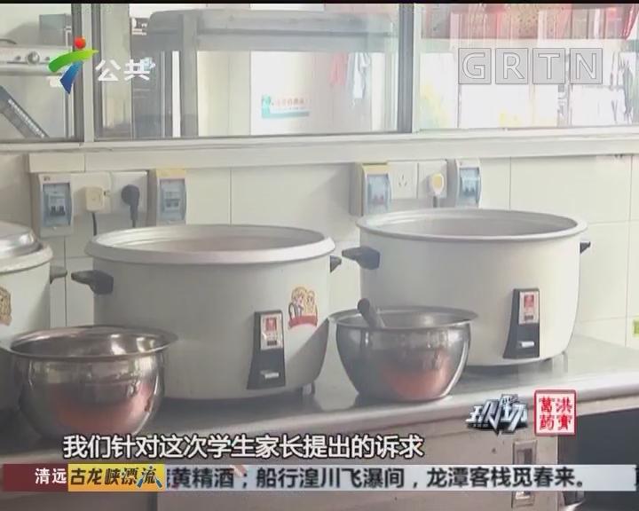 肇庆:多名孩子肚痛咳嗽 家长质疑幼儿园食品安全