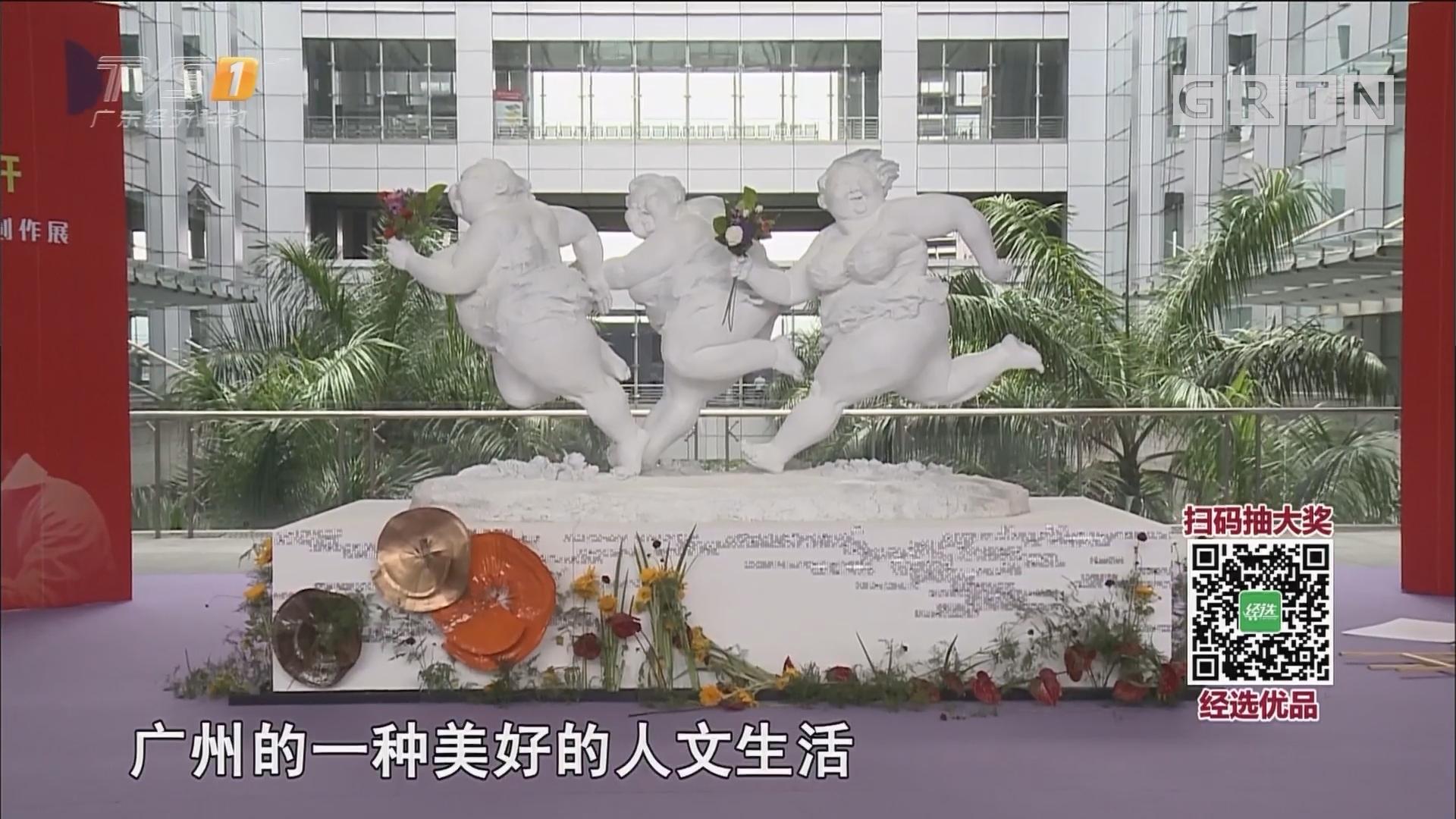 广州艺博会:近两万件原创艺术品汇聚琶洲