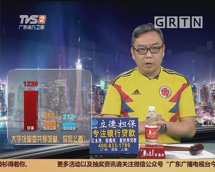 20180626互动集锦
