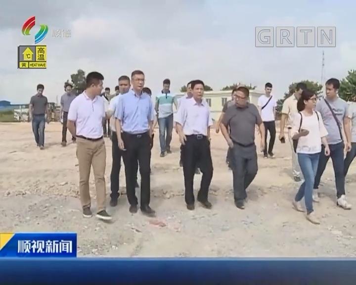 彭聪恩带队开展环保督察工作 要求全力以赴打赢环保攻坚战