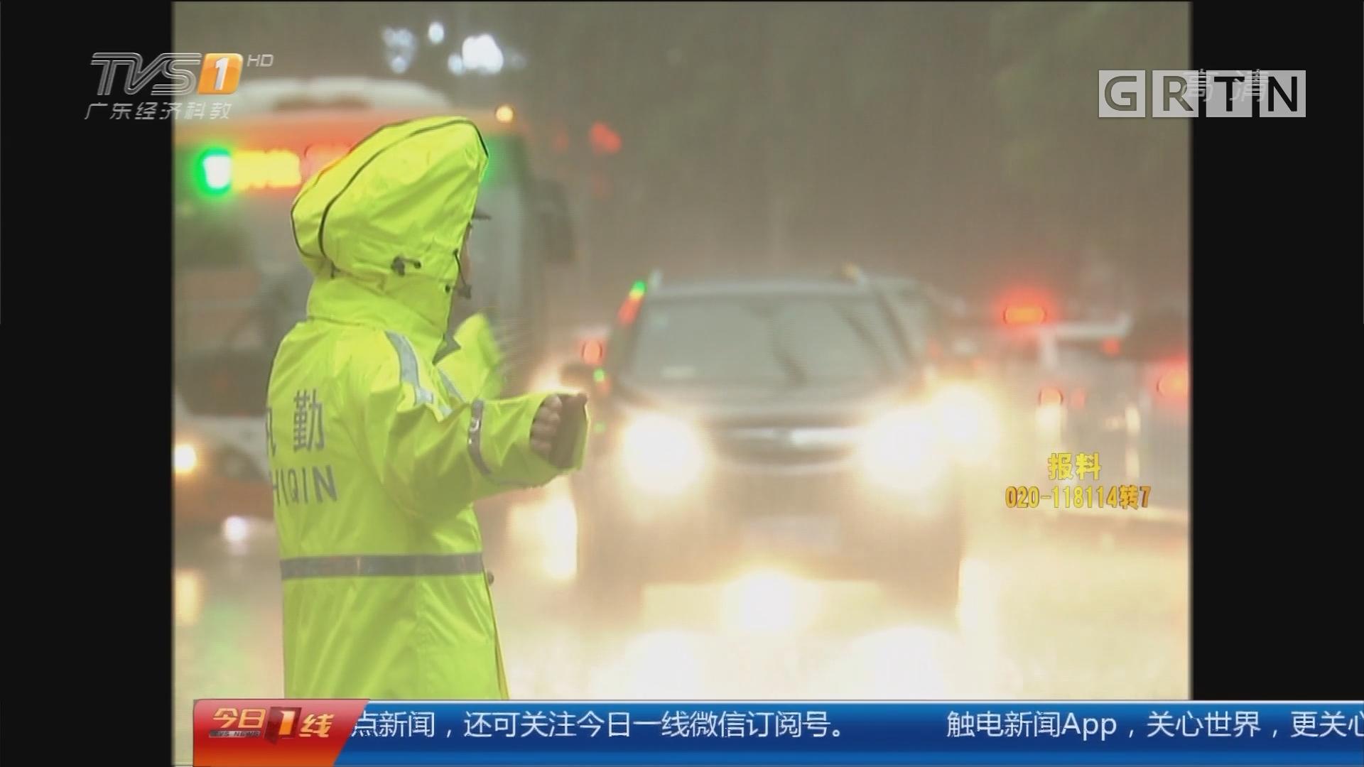 """直击""""艾云尼"""":广州 高考暴雨中结束 多方合力护航"""