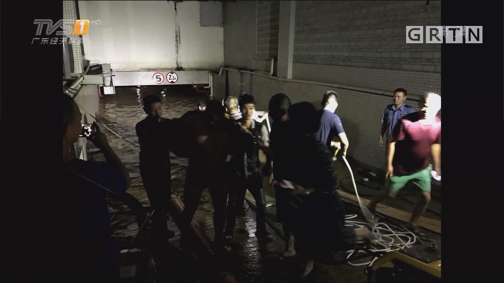 广州黄埔:酒店车库被淹 一人被困