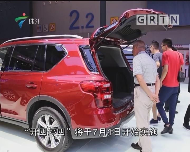 广州限行在即 外地免限车申请只剩几天
