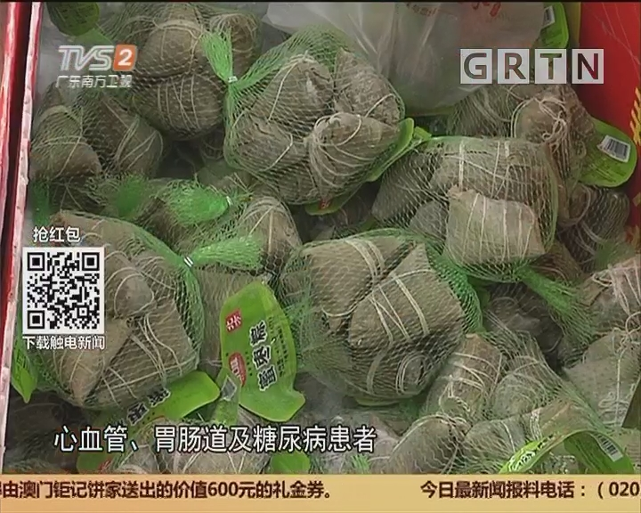 """请勿囫囵吞""""粽"""":老太吃粽子误吞枣核 卡住食道造成穿孔"""