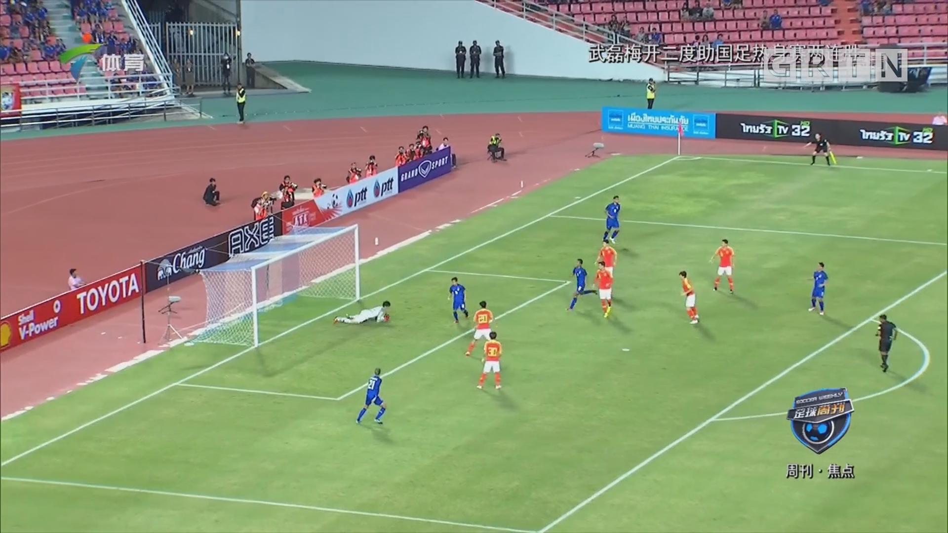 武磊梅开二度助国足热身赛两连胜