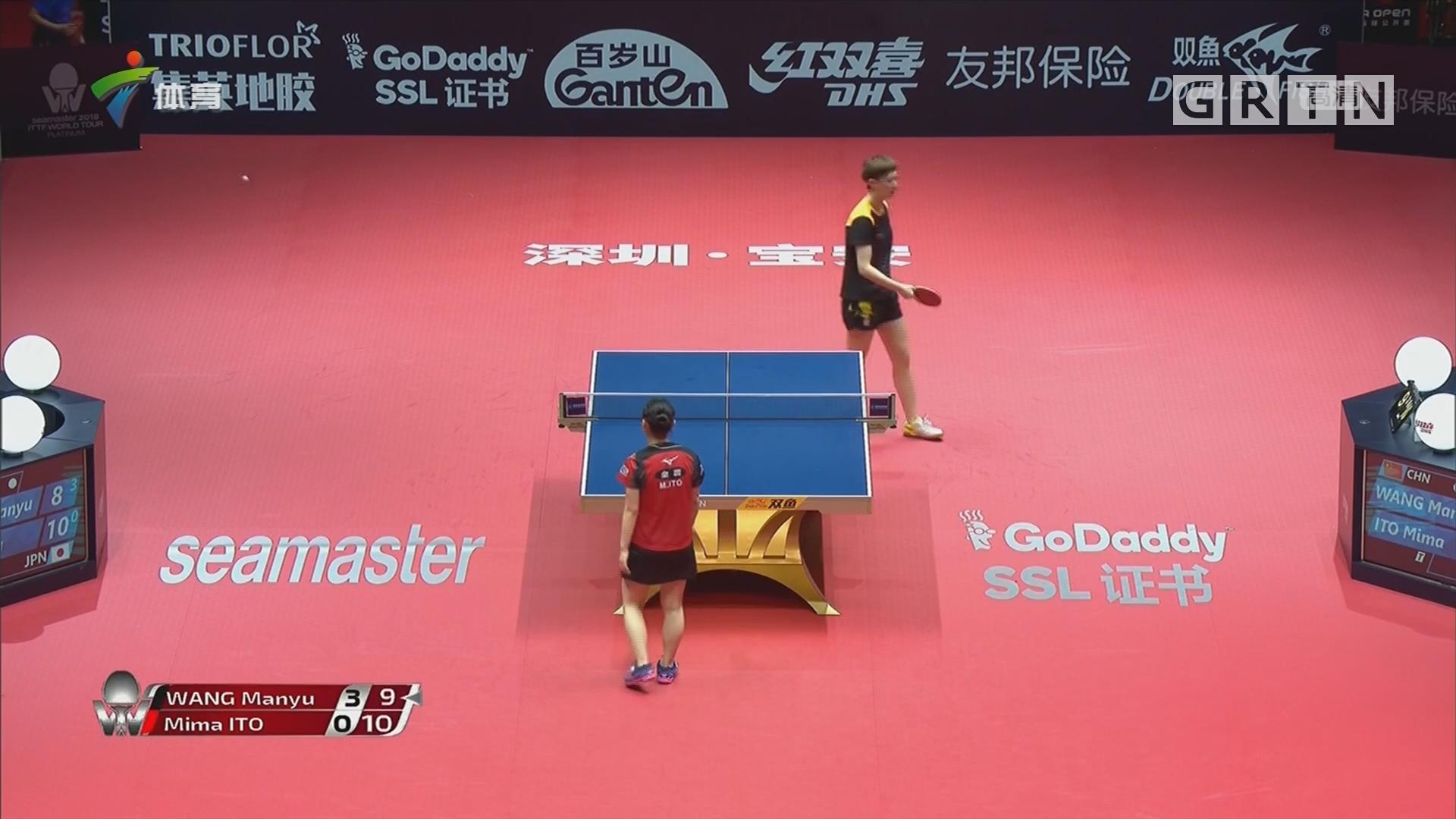国乒提前锁定中乒赛男女单冠军 林高远、陈幸同赢混双首金