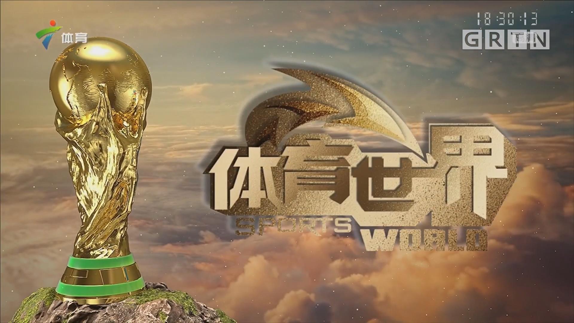 [HD][2018-06-30]体育世界:红色徒步高潭行 革命老区气象新