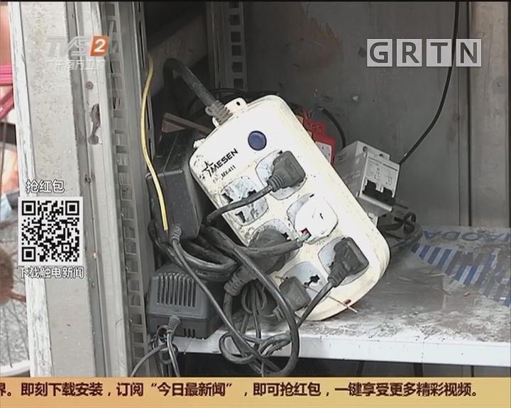 """广州白云:17岁学生蹚水 疑""""触电""""倒地"""