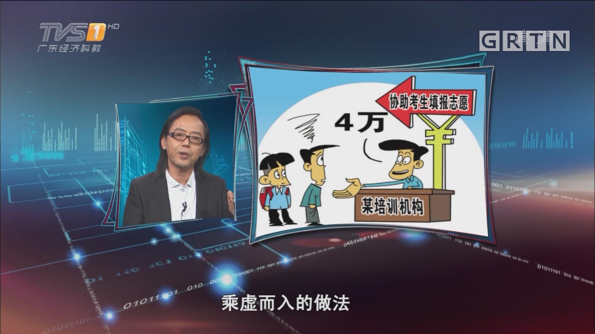 [HD][2018-06-21]马后炮:个税修法契合民意期待 改革大方向令人欢欣鼓舞