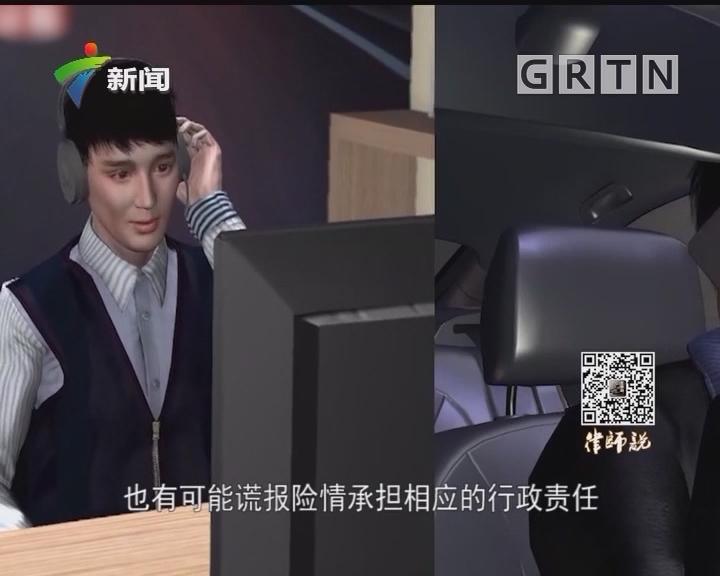 [2018-06-03]律师说:手机号能继承了 您的网络账号也想传子及孙吗