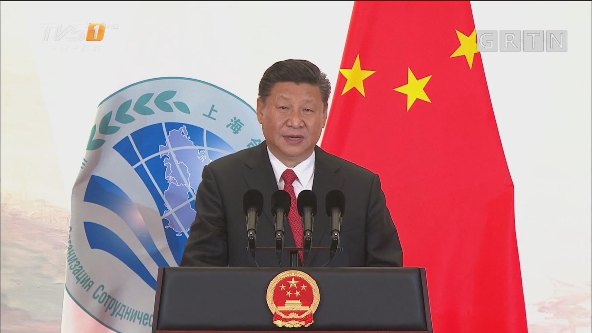走进青岛·聚焦上合峰会:习近平在上海合作组织青岛峰会欢迎宴会上的