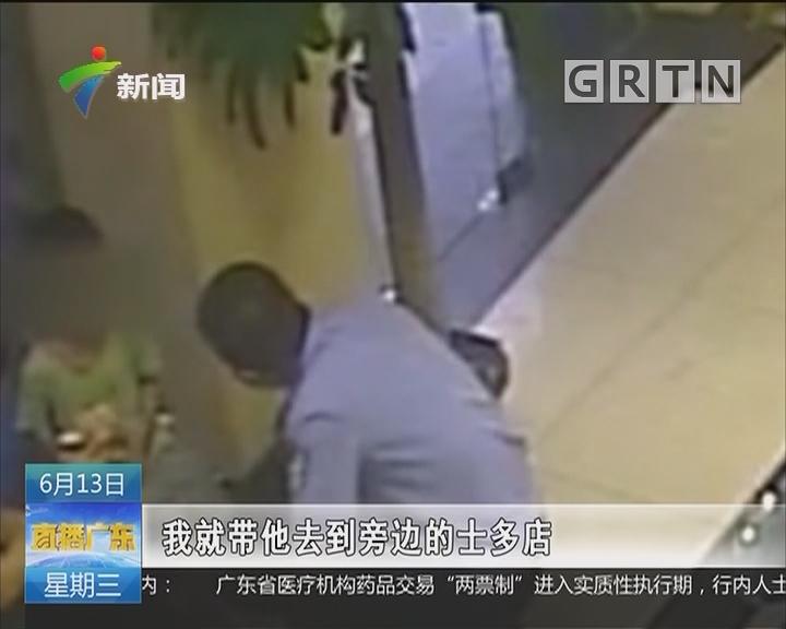 """广州:五岁萌娃走丢 民警变""""奶爸""""悉心照顾"""