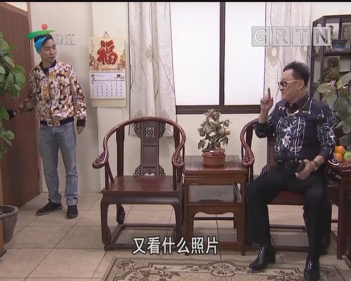 [2018-06-09]外来媳妇本地郎:传说中的素颜