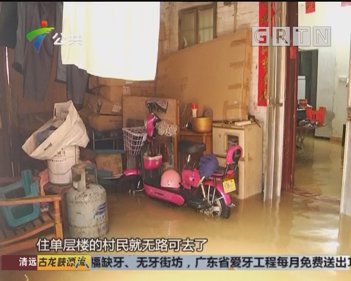 江门:暴雨袭城交通瘫痪 多地洪灾村民发愁