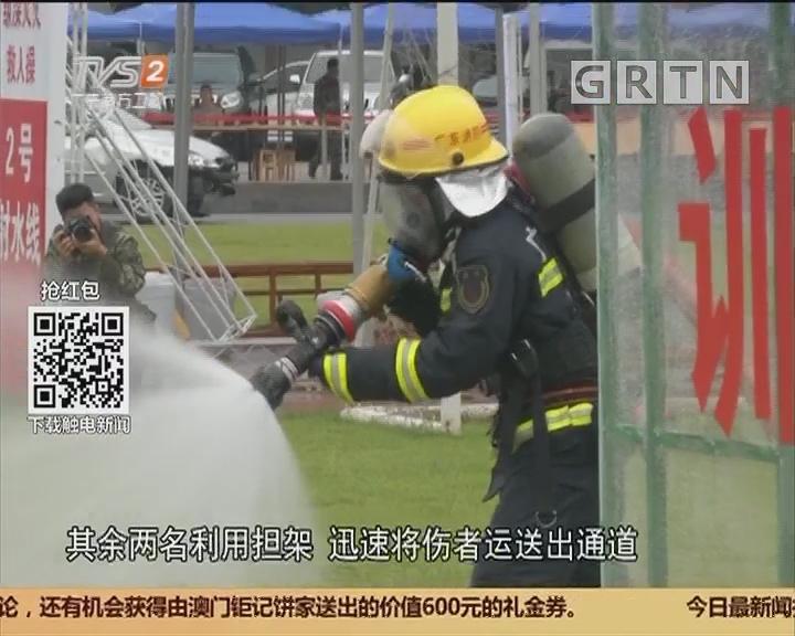 广州花都:体能为基 战术为重 广东消防夏训开始