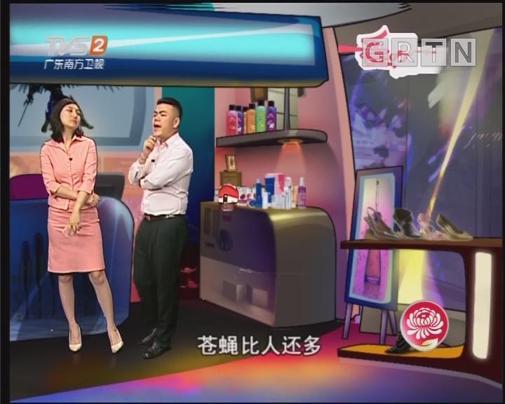 [2018-06-01]都市笑口组:神级戏精