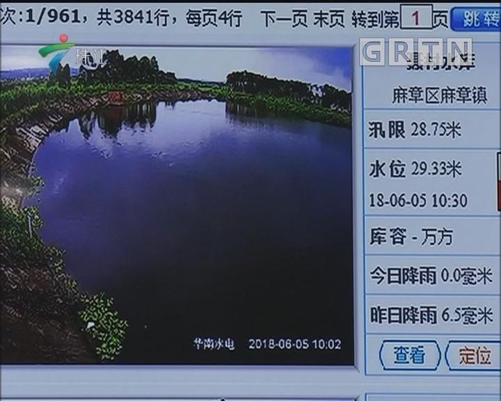 广东启动防风Ⅳ级应急响应