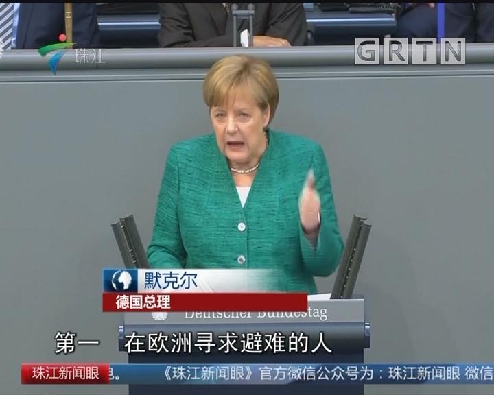 难民议题分歧严重 欧盟峰会首日无果而终