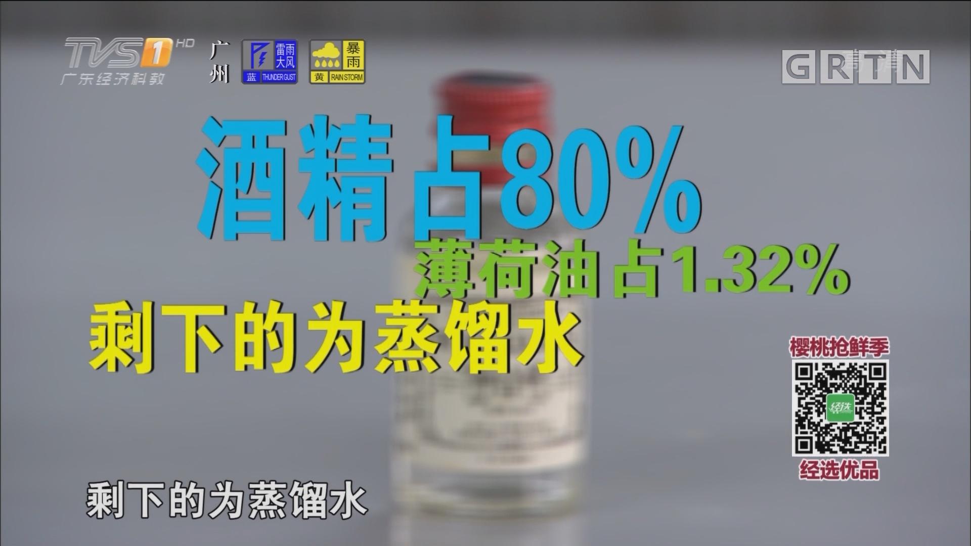 """神奇的法国""""双飞人""""药水80%是酒精!别害了娃还不知"""