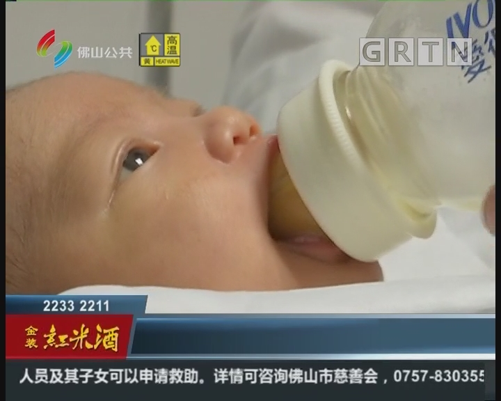 佛山:专业+专注:为早产婴儿带来活的希望