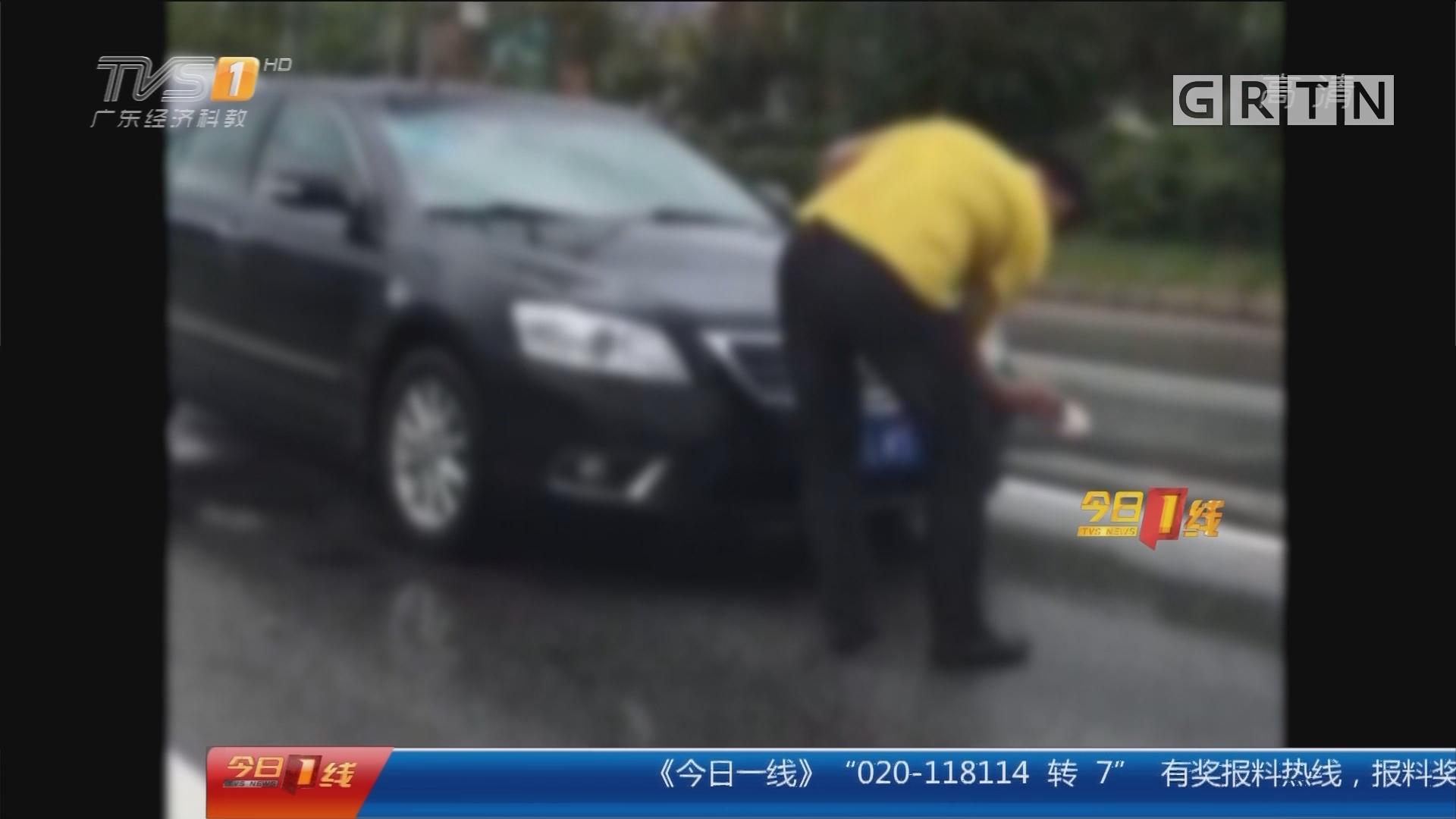 东莞厚街:紧急停车遮车牌 见拍摄恶语相向还别车