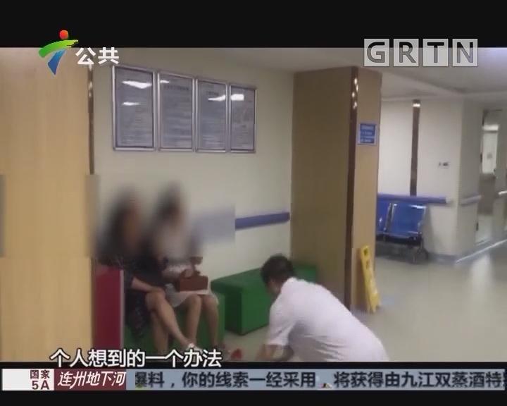 广州:因无床位患者不满 医生下跪磕头