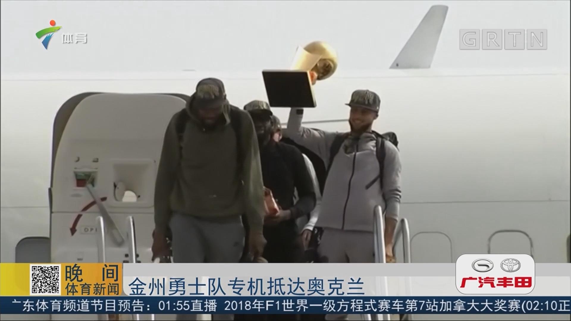 金州勇士队专机抵达奥克兰