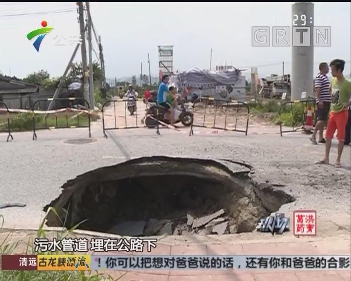 广州:地面突发塌陷 货车深陷其中