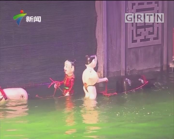 越南国粹水上木偶戏传承千年