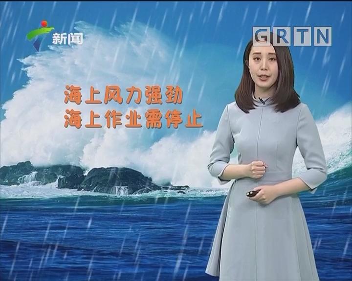 20180606天气预报