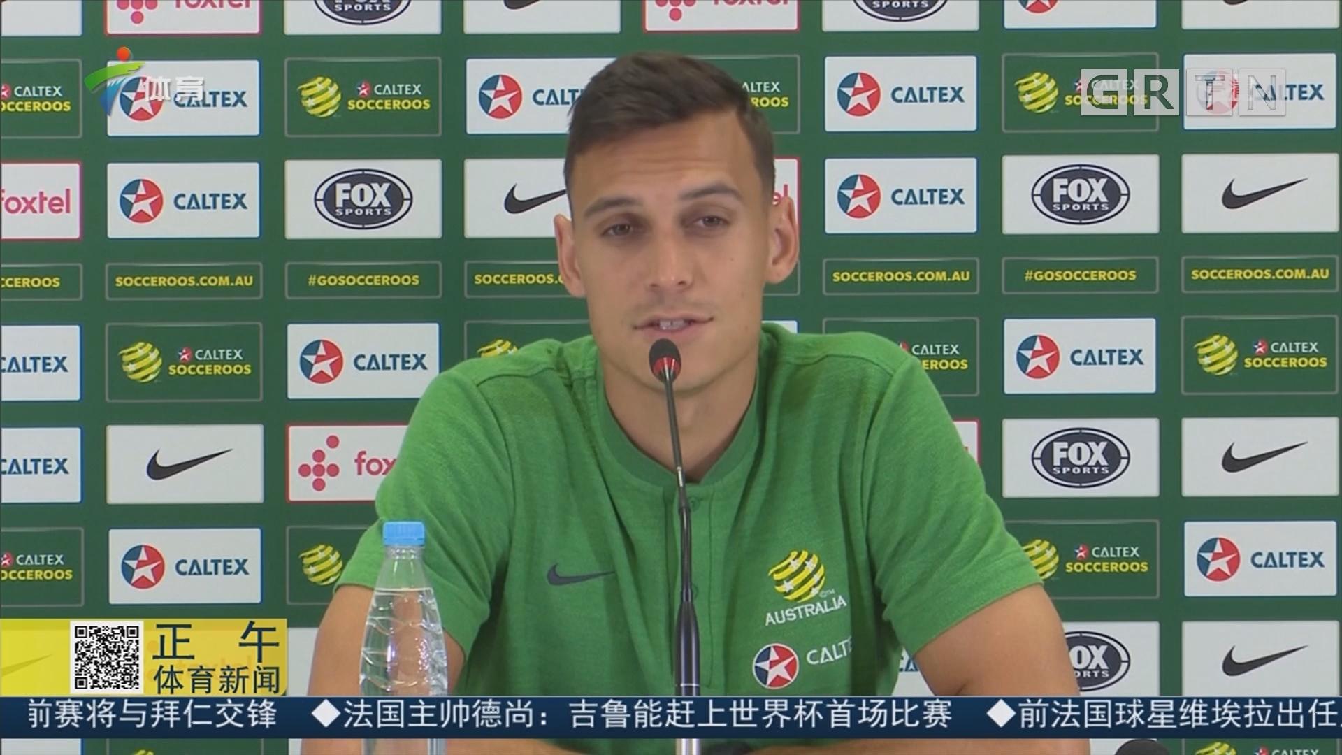 瑞恩:我们有信心去对抗对手