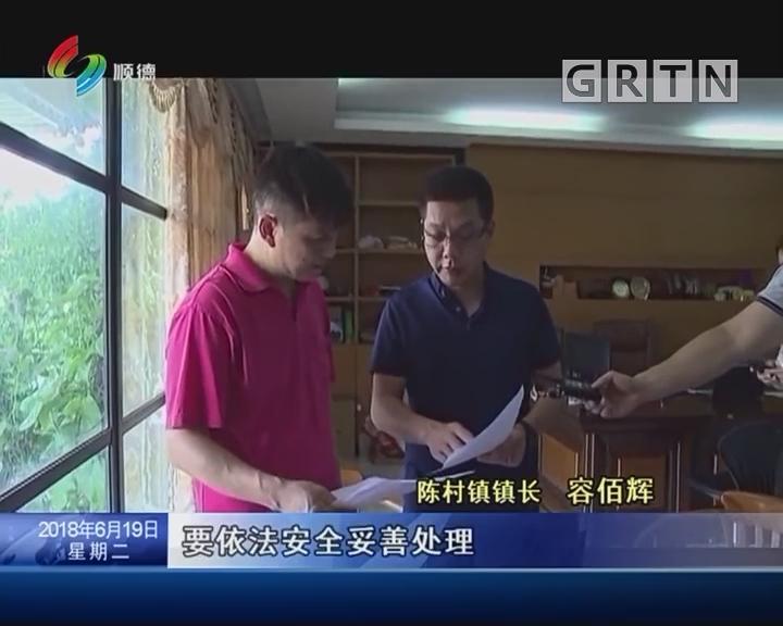 陈村开展固体废物企业专项检查