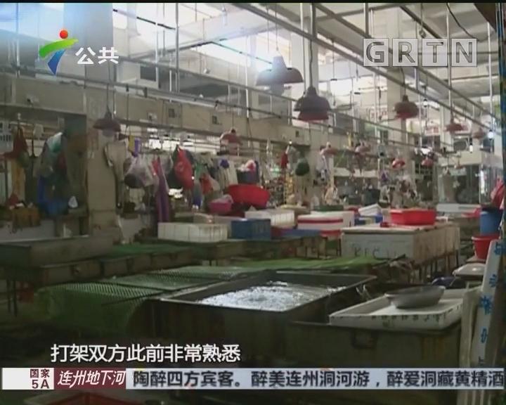中山:祸起濑尿虾 档主发生冲突