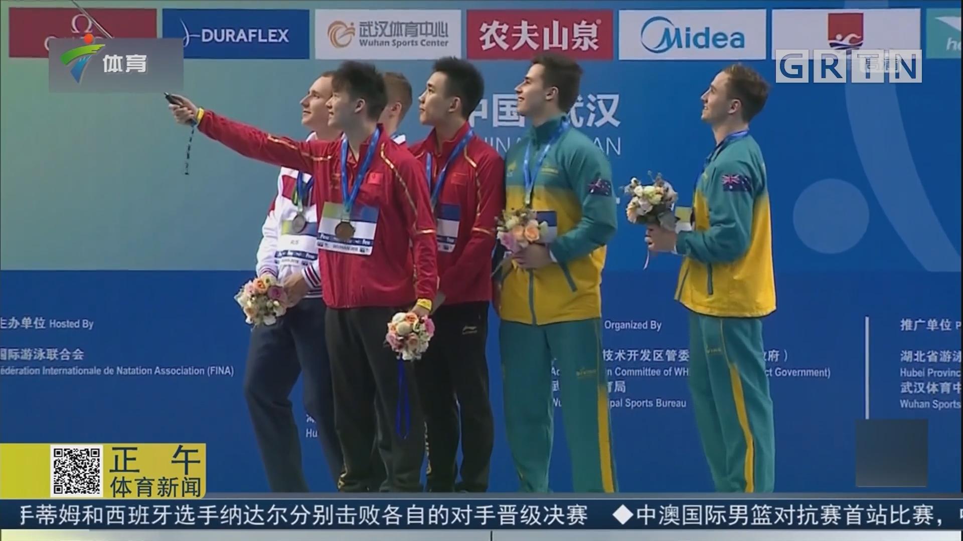 陈艾森/杨昊收获男双10米跳台冠军