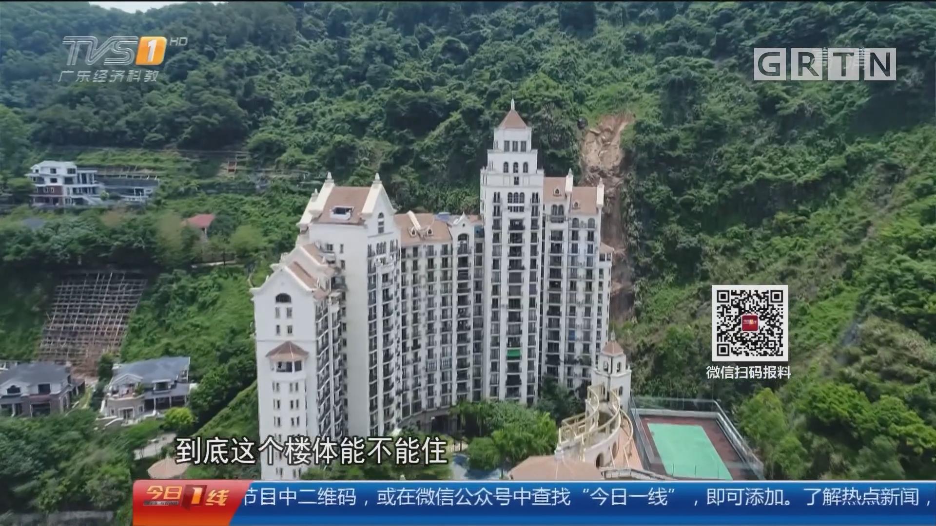 广州黄埔:山体滑坡 山石滚落砸进小区