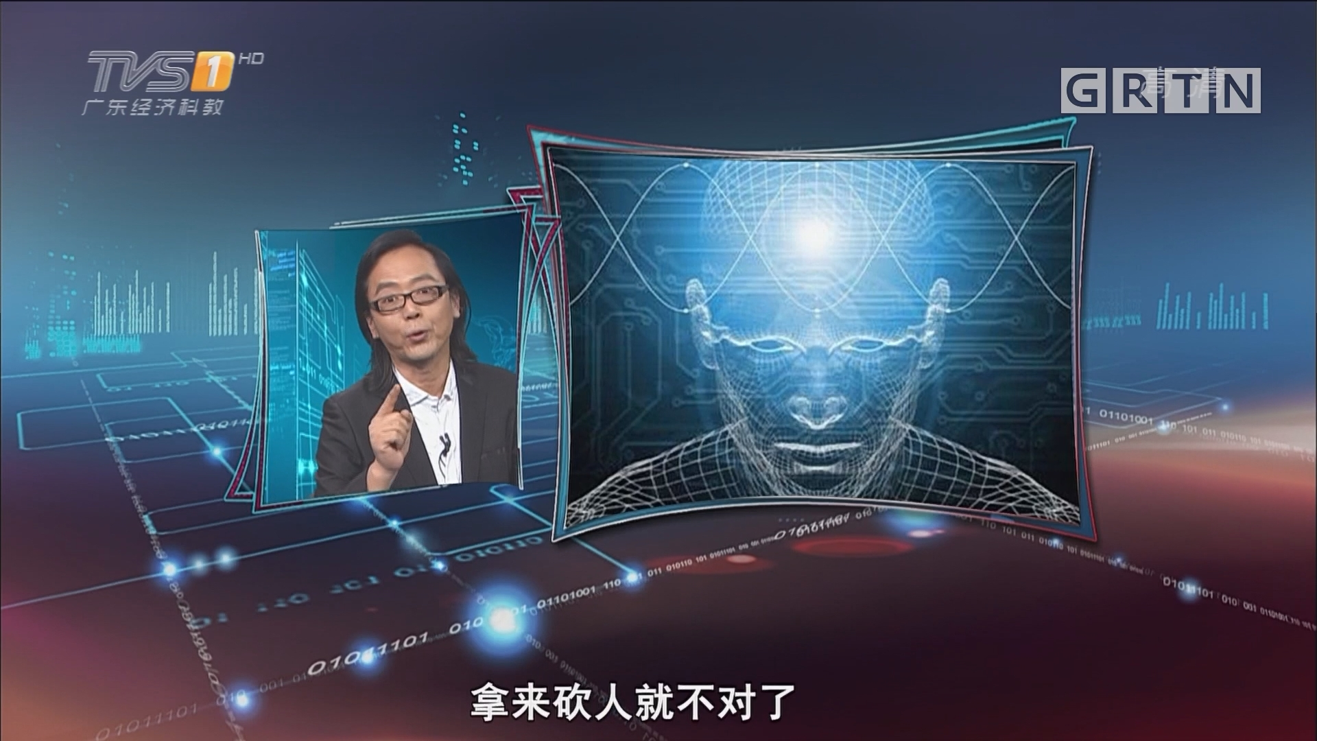 "[HD][2018-06-22]马后炮:""算法焦虑""助虚假低谷内容传播需要主流价值纾解"