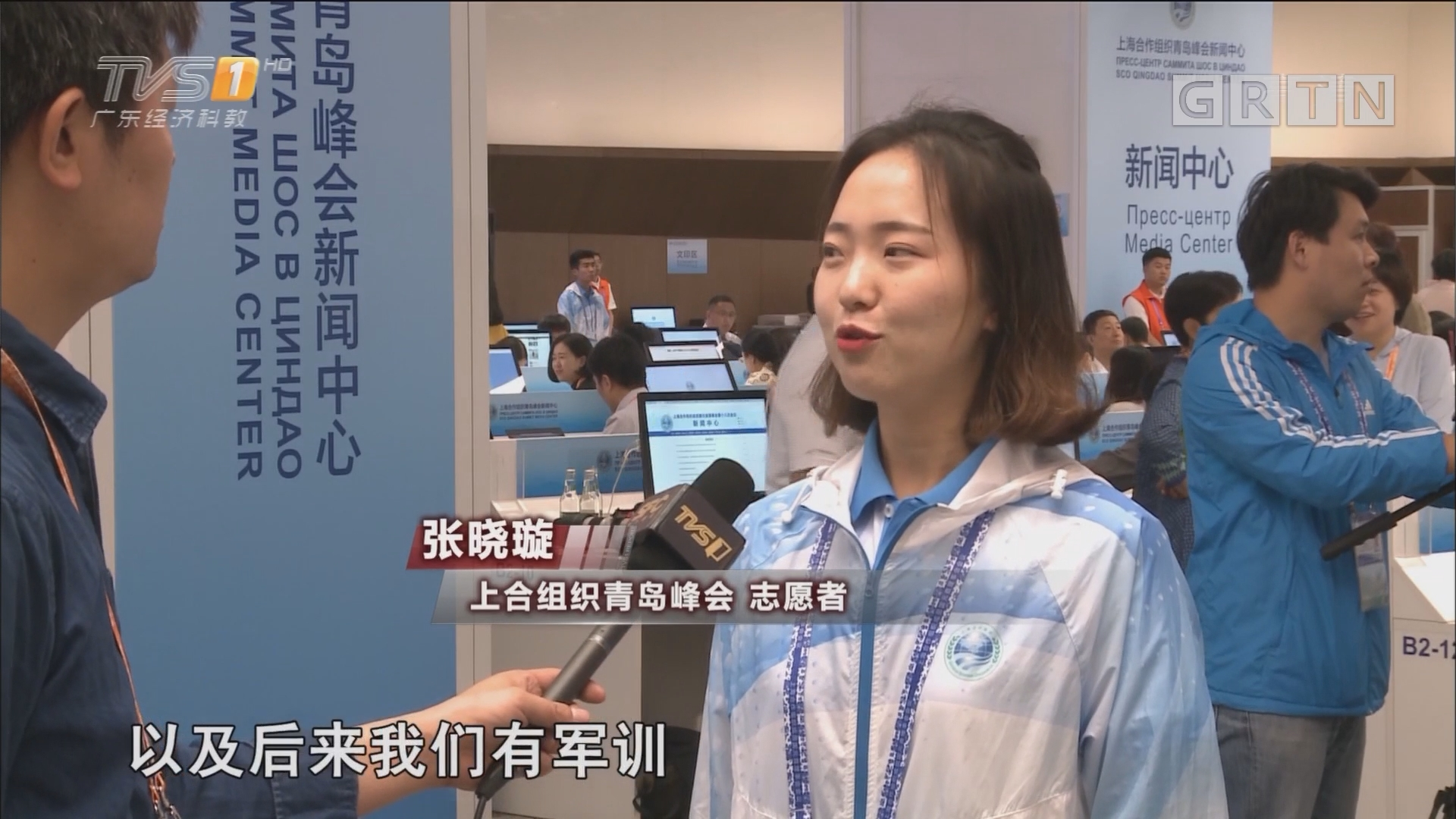 """走进青岛·聚焦上合峰会:志愿者""""小浪花"""" 青岛的一道风景线"""