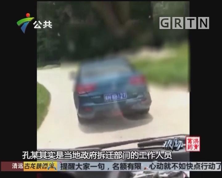 肇庆:小车不让行救护车 医生护士心急如焚
