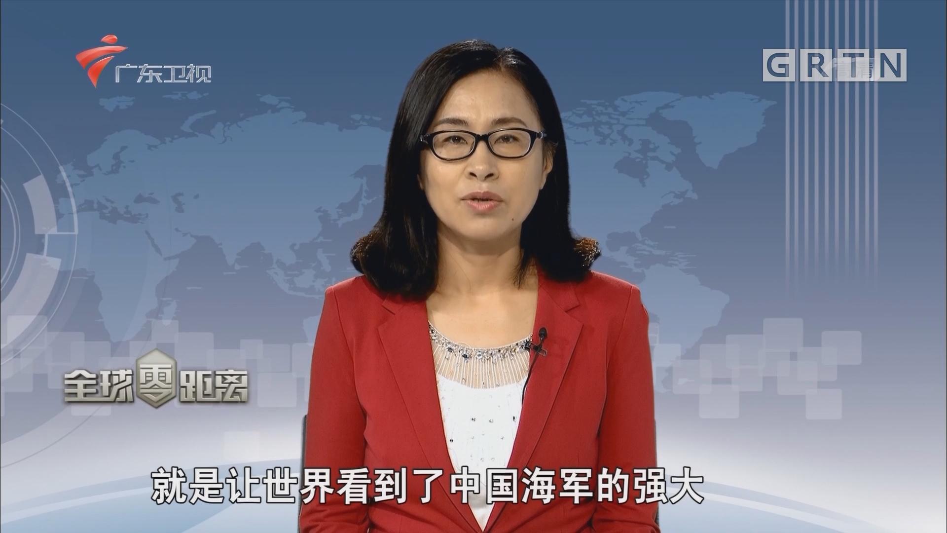 [HD][2018-06-17]全球零距離:中國軍演:練為戰 練即戰