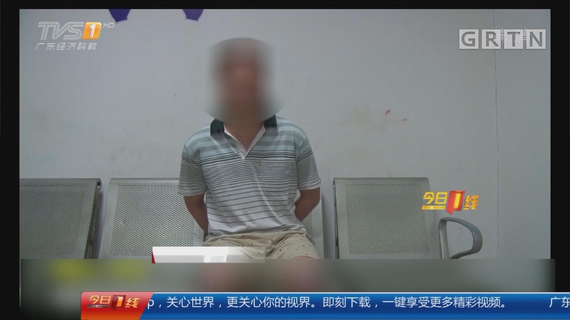 南京:合租男意图猥亵 女子急中生智巧脱身