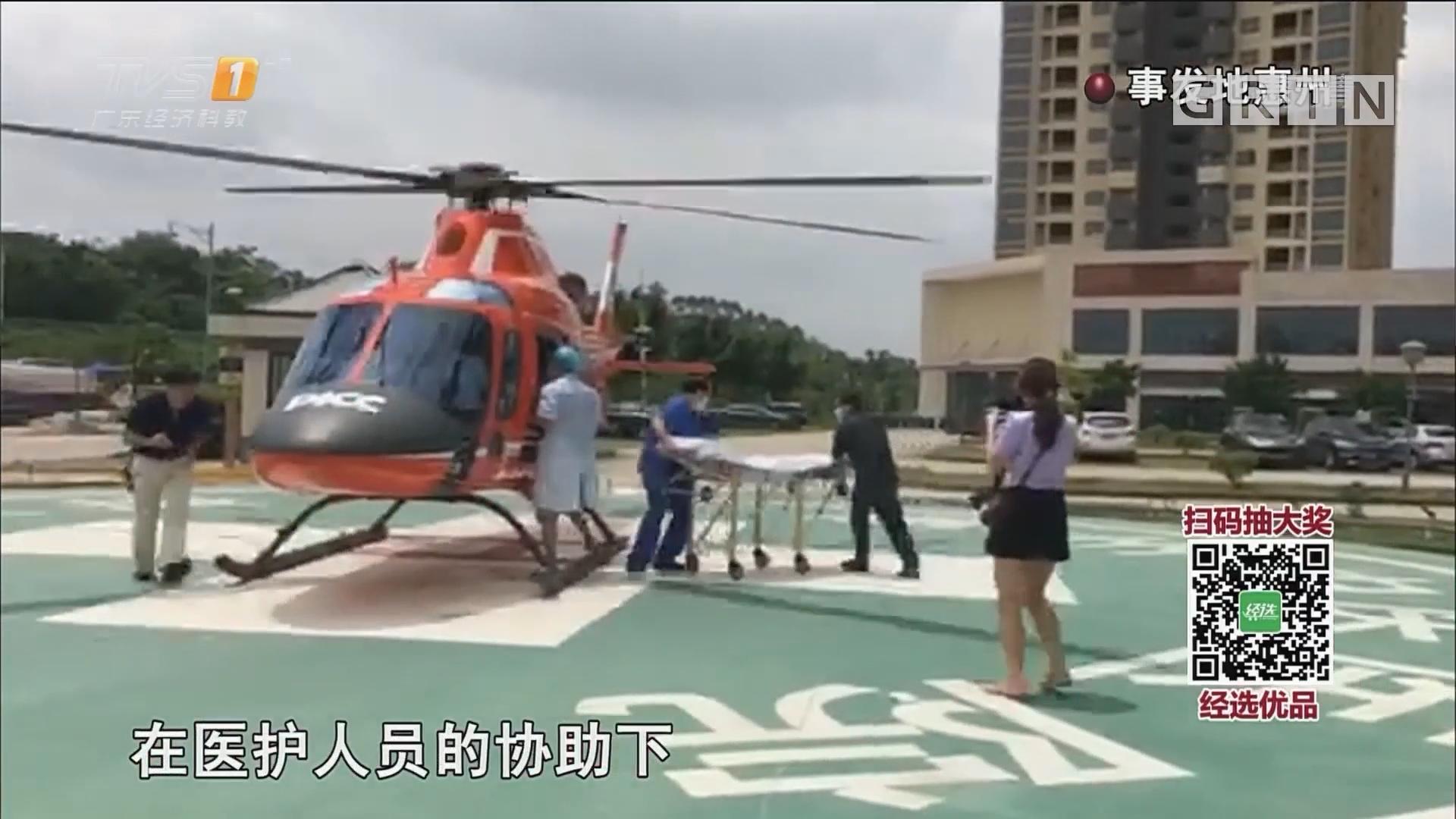 惠州:工人施工高坠骨折 空中救援直升机紧急出动