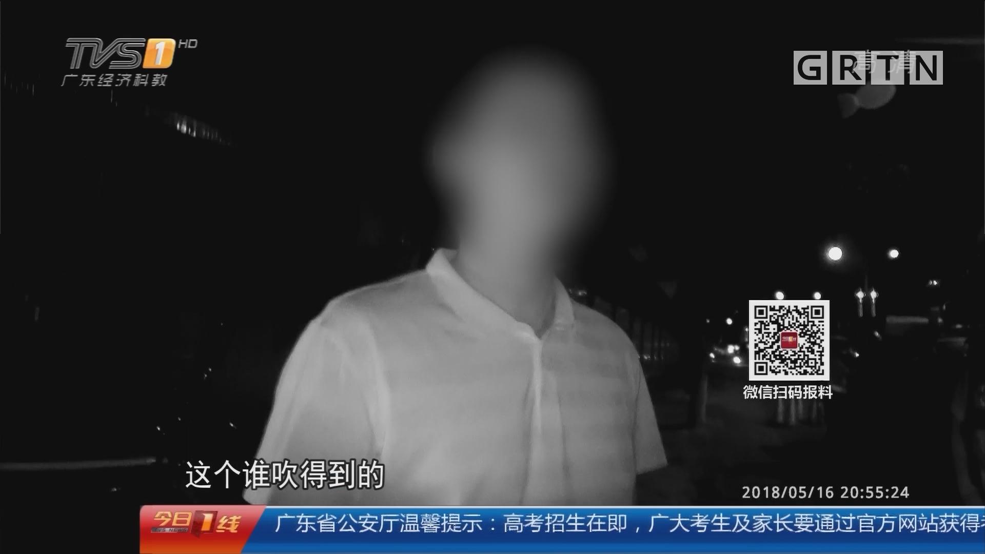 """珠海:无证驾驶还酒驾 化身""""影帝""""妄逃检查"""