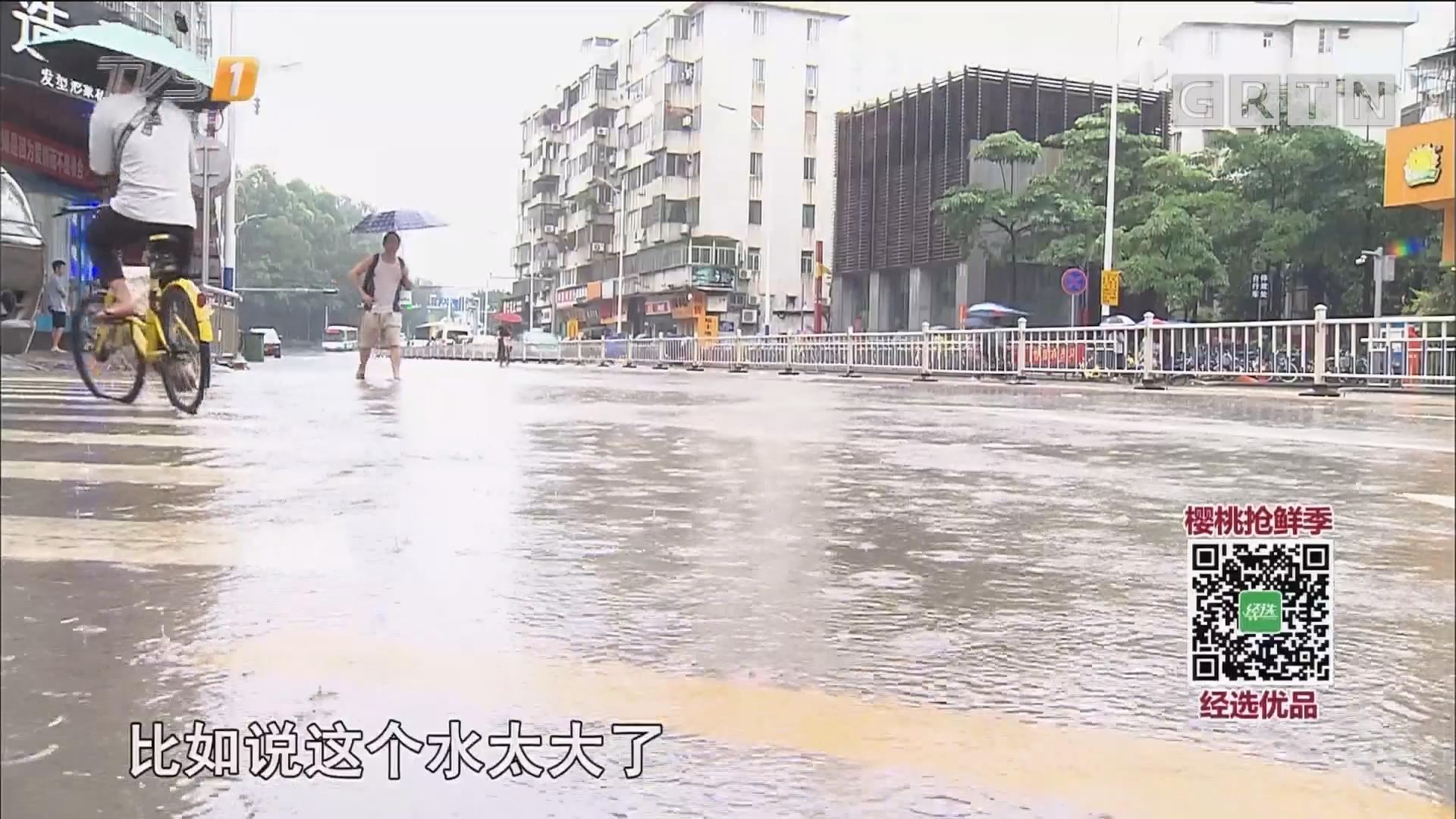 台风刚走龙舟水来袭 广州番禺多地仍现水浸