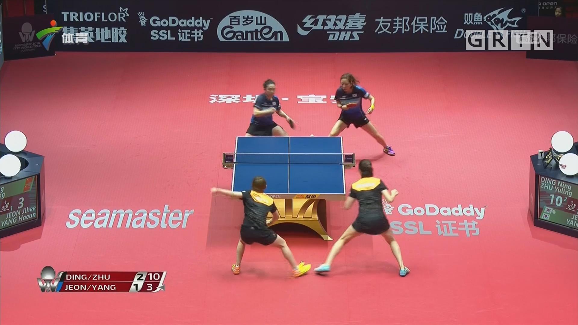 中国公开赛女双现场战况