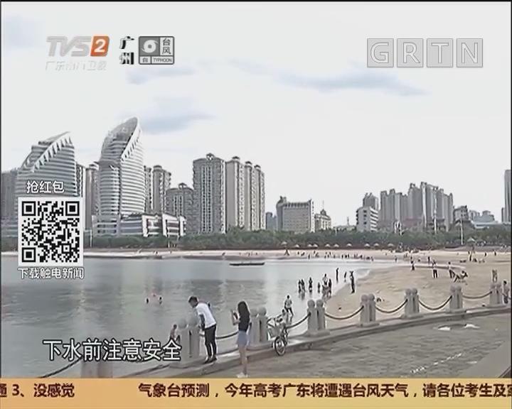 """台风""""艾云尼"""":""""艾云尼""""杀回马枪 预计今晚登陆阳江"""