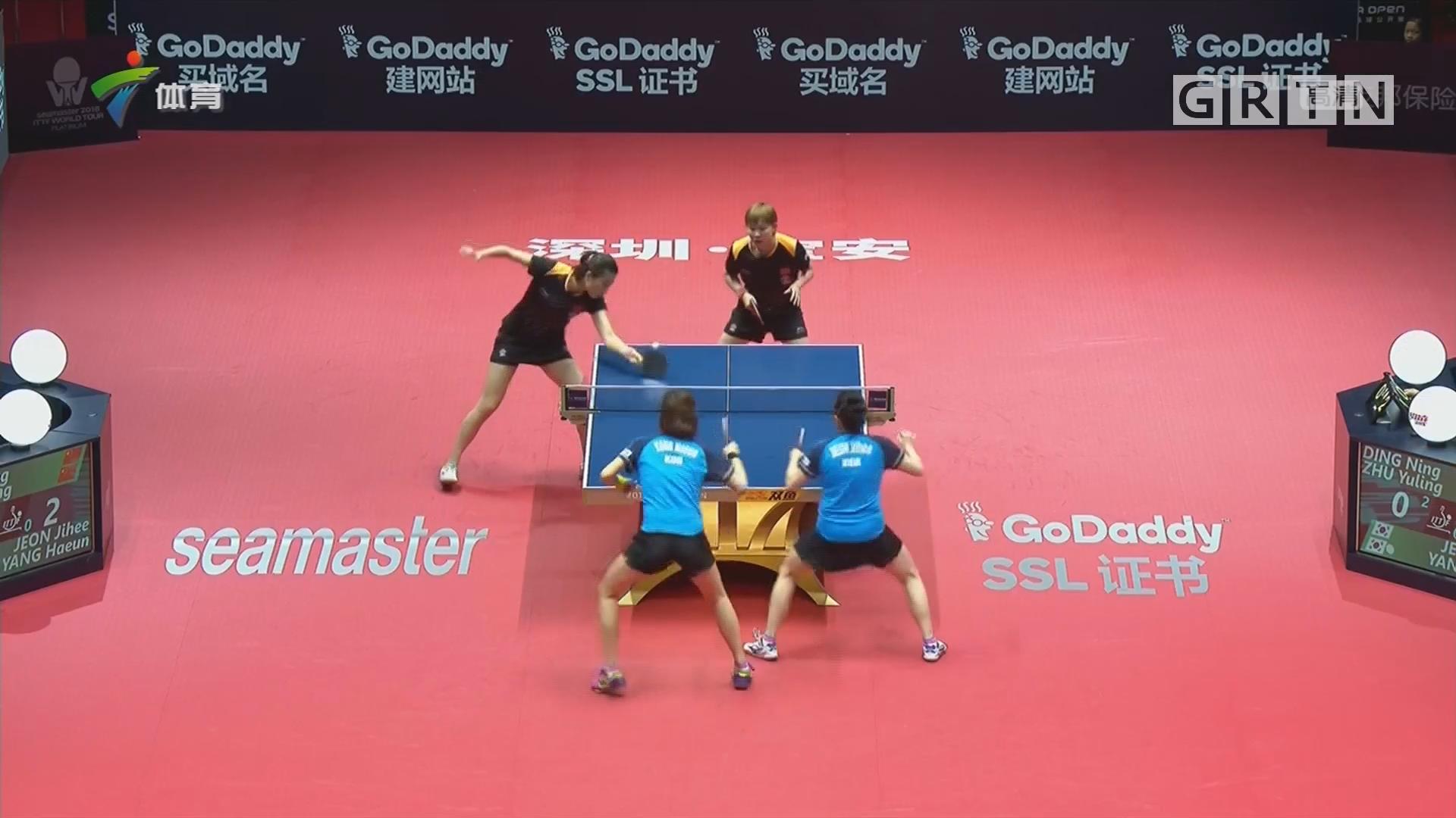 中国公开赛将进行各个单项的决赛