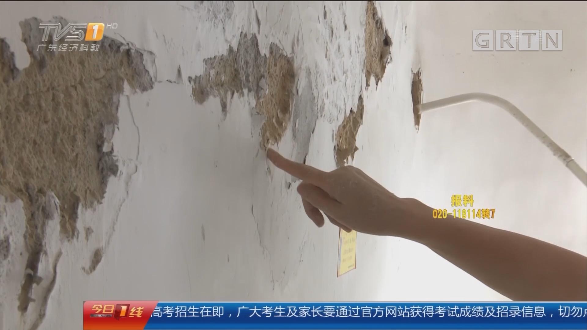 """深圳:天花墙体大面积脱落 住户""""杞人忧天"""""""